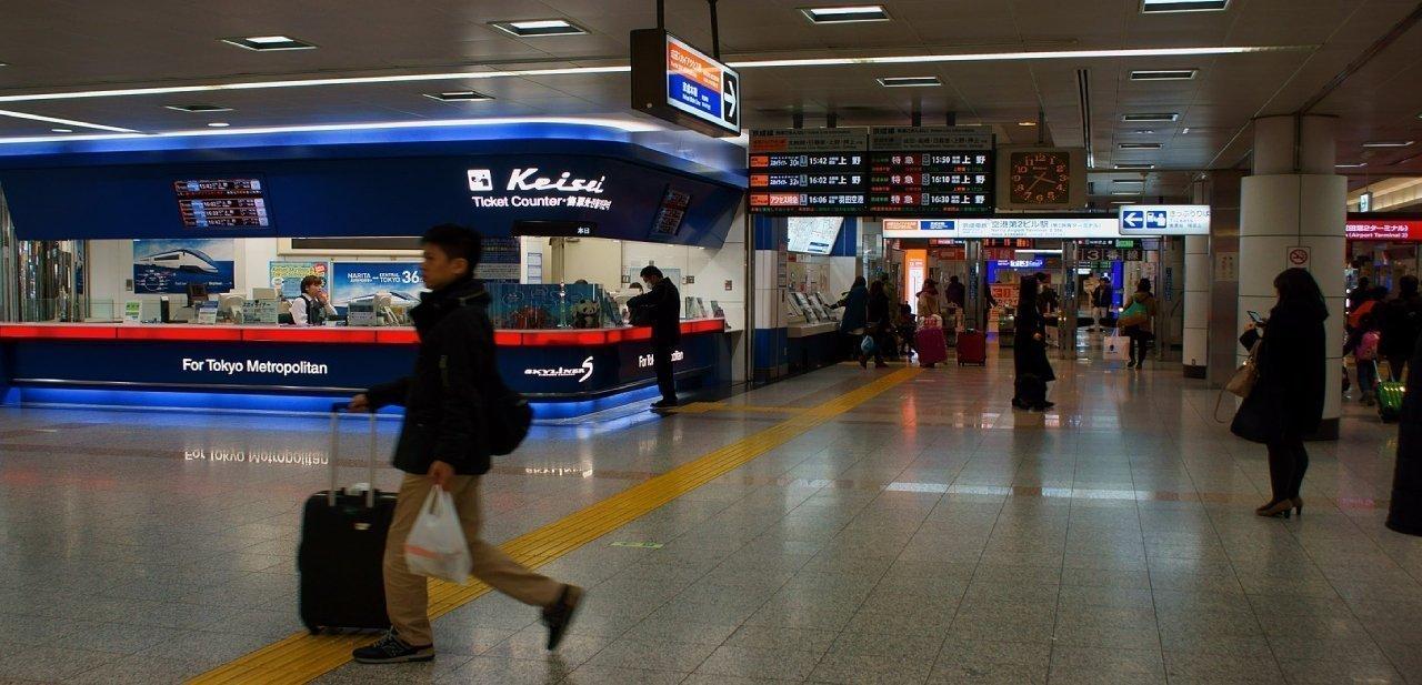 Aeropuerto de Tokio Narita