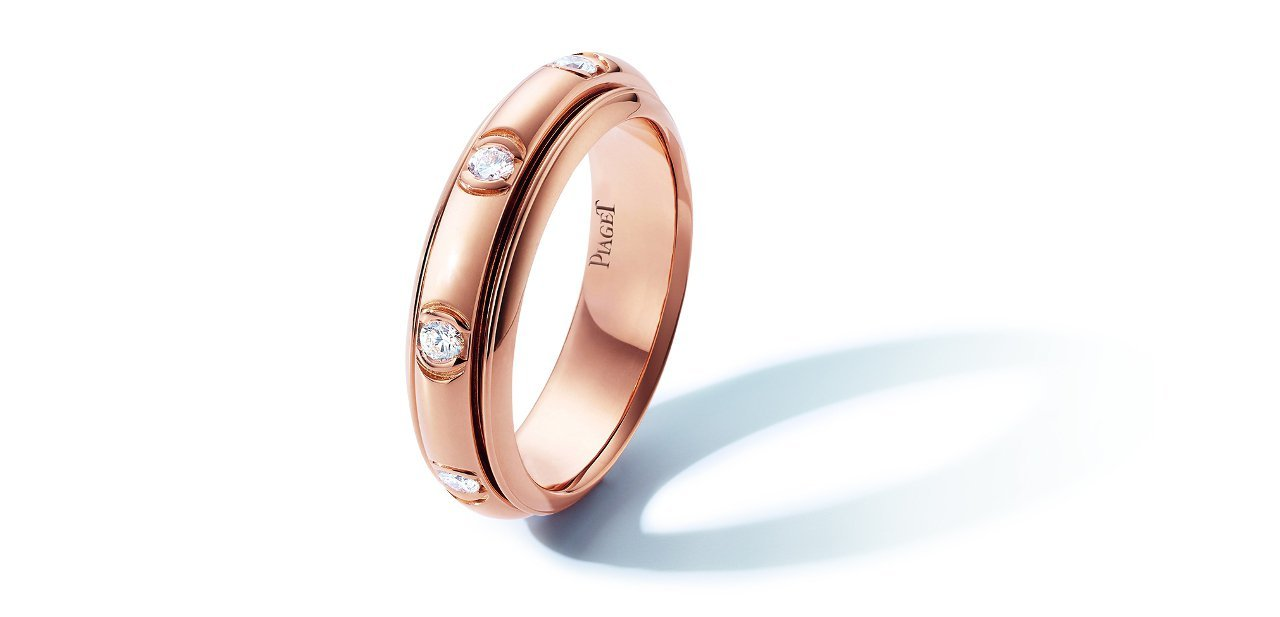 Anillo Piaget Possesion