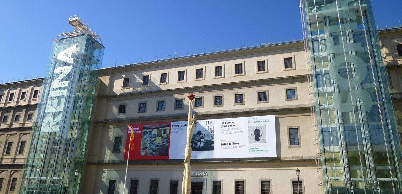 Fachada del edificio Sabatini del Museo Reina Sofía