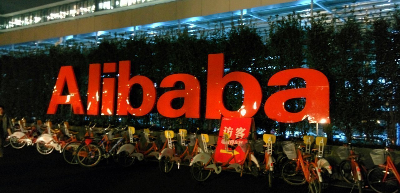 Imagen corporativa de Alibaba