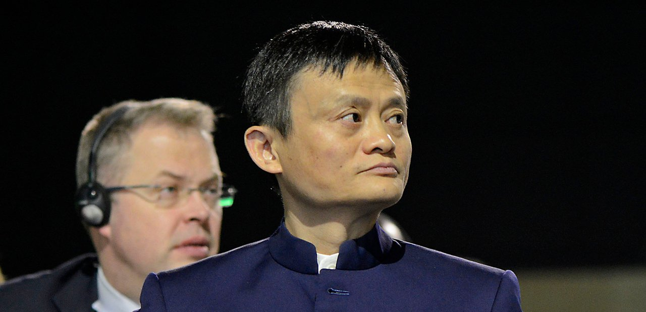 Imagen de Jack Ma