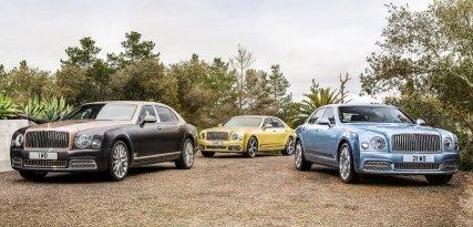 Bentley Mulsanne, el superyate de los coches de lujo