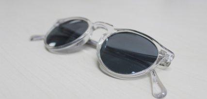 Oliver Peoples Gregory Peck 47 Sun, gafas de sol cinematográficas