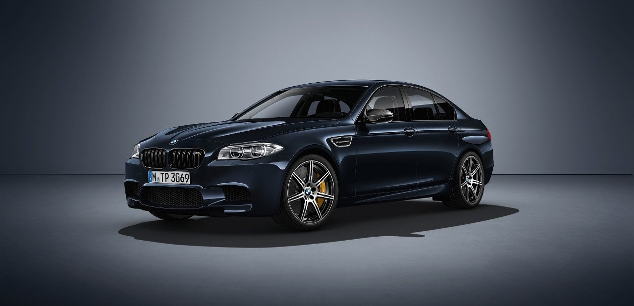 Vista delantera del BMW M5 2017