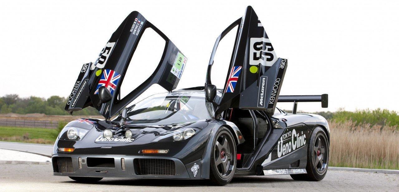 Vista frontal del McLaren F1