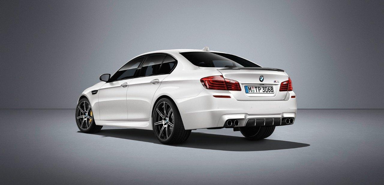 Vista trasera del BMW M5 2017